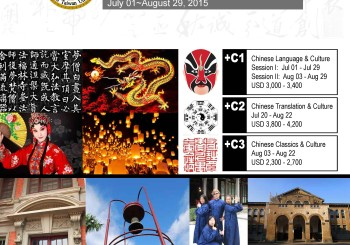 National Taiwan University Summer+ Chinese Studies programs and scholarship opportunities